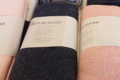 遠州織物の布