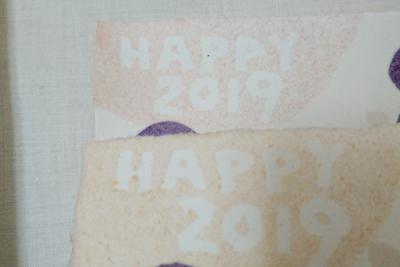 アカネの紙染め色の変化