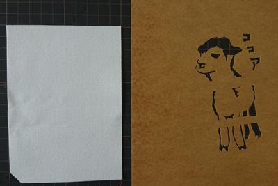 型紙と布のサイズ比較