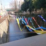 染めの小道の川の反物