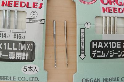 レザー専用針とデニム専用針