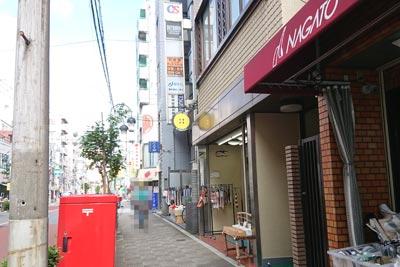 熊谷商事の店舗外観横