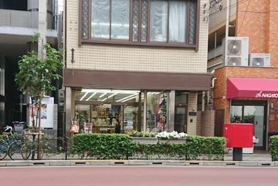 熊谷商事の店舗外観