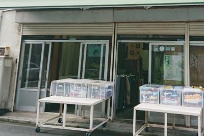 布橋商店の店舗外観