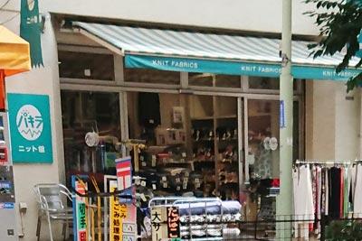 パキラニット館の店舗外観