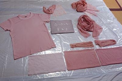 アボカド染めの服や布や糸
