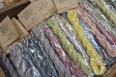ブドウ染め小松菜染めの刺し子糸