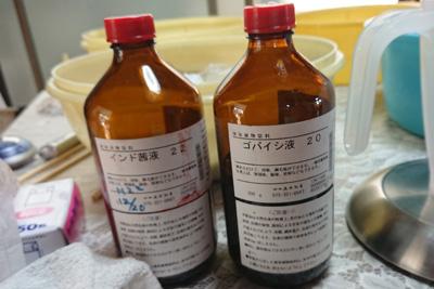 インド茜とゴバイシの液体染料