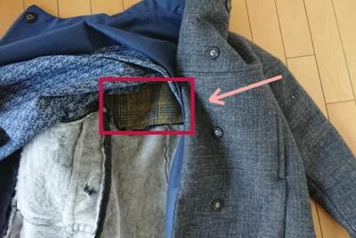 中綿代わりのシャツの生地