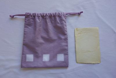 四角の模様入り巾着