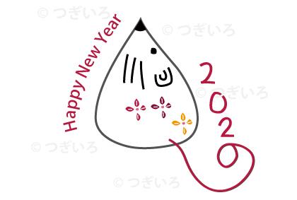HappyNewYear2020ねずみ花柄