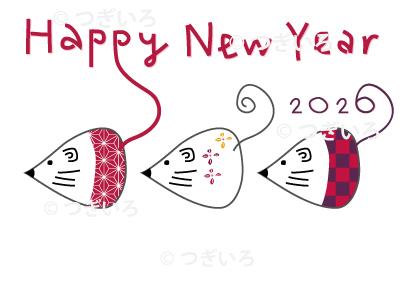 HappyNewYear2020ねずみ3匹