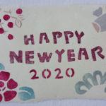 草木染め年賀状2020