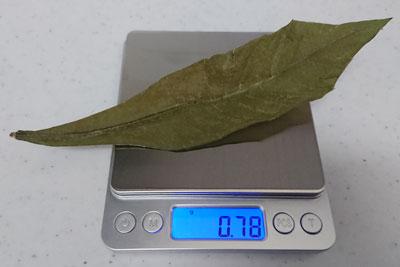 0.01g単位のデジタル秤