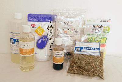 草木染めの染料や媒染剤