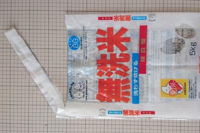 米袋の加工ヒモ部分を作る1