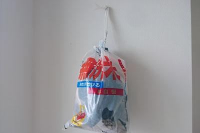 米袋を利用したゴミ袋