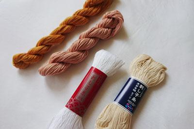 草木染めした刺し子糸