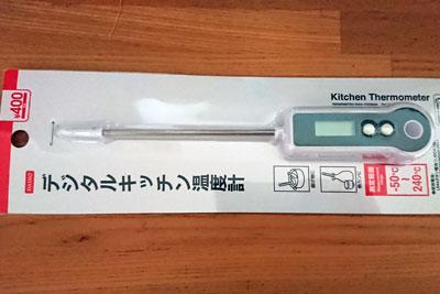 ダイソーのデジタルキッチン温度計パッケージ
