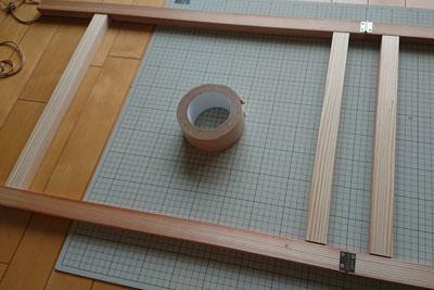 木枠を配置する