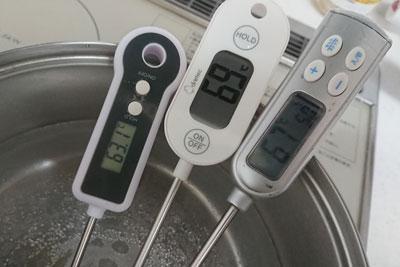 ダイソー温度計と他メーカーの比較