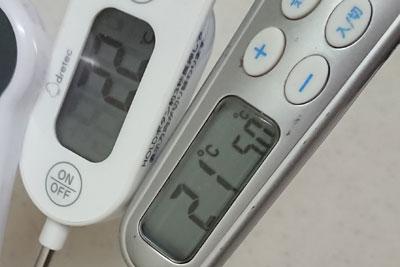 ドリテック温度の表示部分
