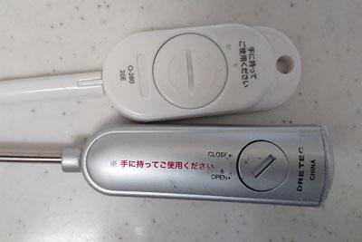 デリテックの電池フタ