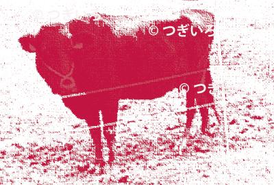 コンテ画風の牛全身