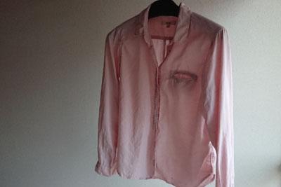 アボカド染めコットンシャツ